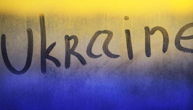 Україна піднялася на п'ять позицій в Індексі громадянств світу