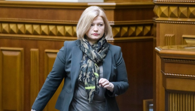 Gerashchenko meets with delegation of U.S. Congress to discuss threats from Russia