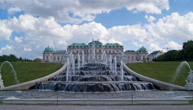 У Відні 22 митці презентують сучасне українське мистецтво