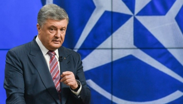 Порошенко доручить уряду активніше інформувати українців про монетизацію