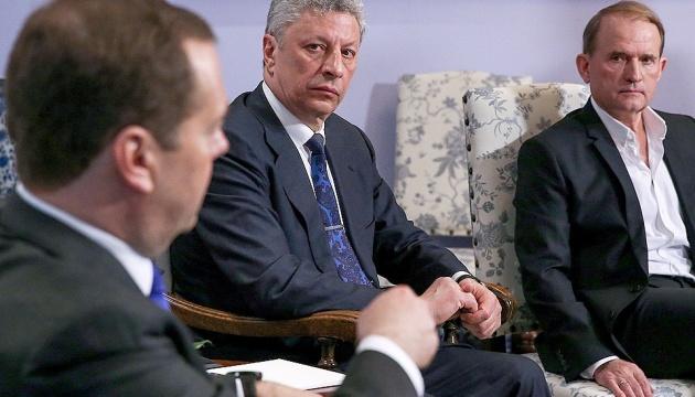 СБУ надасть правову оцінку візиту Бойка та Медведчука до Росії