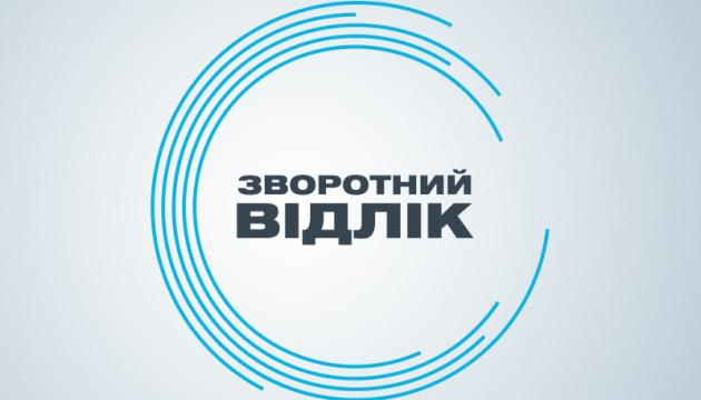 Богомолець і Кошулинський обговорили на ТБ передвиборчі програми
