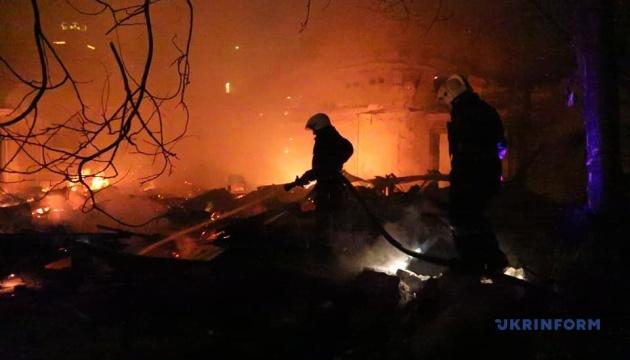 В Одесі горить Міжрейсова база моряків