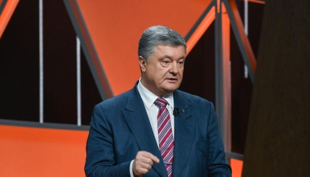 Ukraina nie użyje rakiet, jeśli Rosja jej do tego nie zmusi – Petro Poroszenko