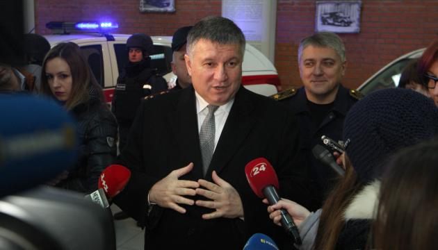 У Суркова продолжается истерика: Аваков прокомментировал фразу про вино