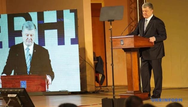 Кремль спробує зірвати вибори шляхом силового сценарію - Порошенко