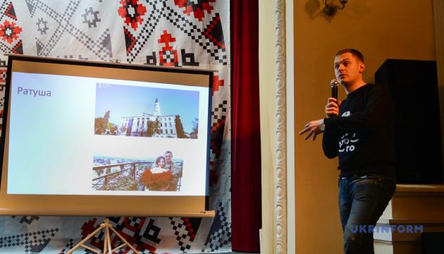 Дрогобыч будет удивлять туристов селфи-точками и ретротелефоном