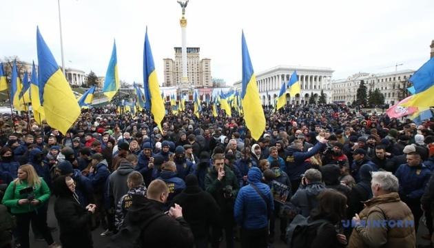 Нацкорпус на Майдане снова требует посадить виновных в хищениях в оборонке