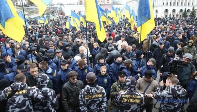 Акція Нацкорпусу в Києві пройшла без порушень - Крищенко