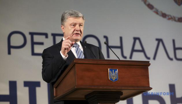 Порошенко: Без членства у ЄС та НАТО наша безпека буде залежати від милості Москви