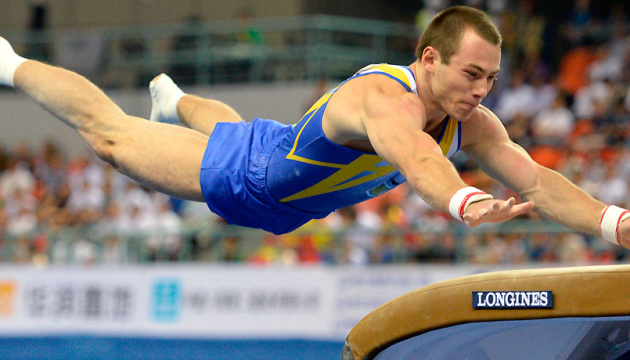 Етап Світового виклику зі спортивної гімнастики в Словенії скасований
