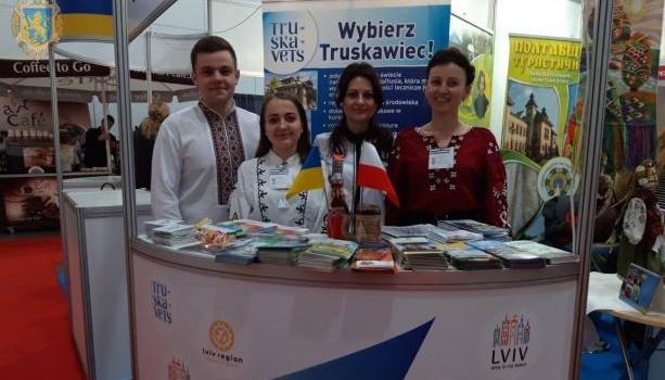Львовщина представляет свои туристические возможности на выставке в Польше