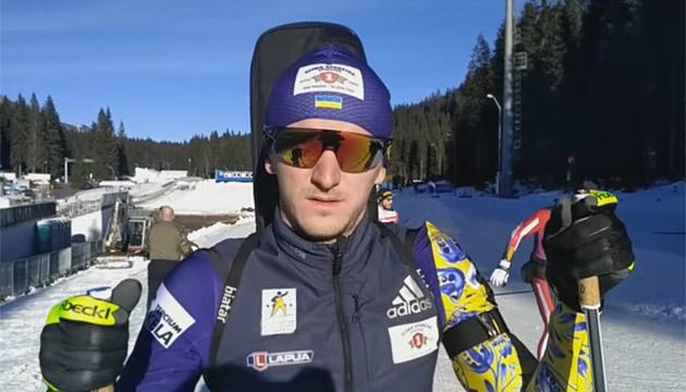 Дмитро Підручний став 18-м у загальному заліку Кубка світу з біатлону
