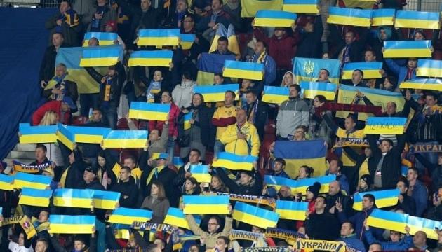 Збірну України в Люксембургу підтримають понад 1000 футбольних уболівальників