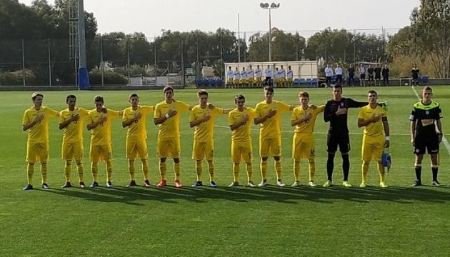 Юнацька збірна України з футболу U17 перемогла команду Косово у відборі Євро-2019
