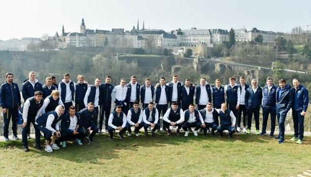 Украина и Люксембург заявили по 23 футболиста на сегодняшний поединок