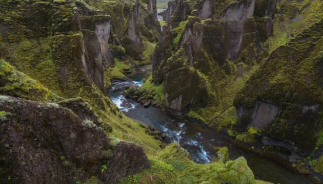 Популярний ісландський каньйон закривають для туристів