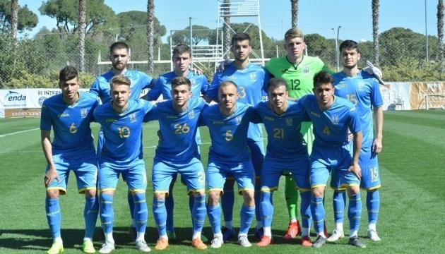 Молодіжна збірна України з футболу обіграла Казахстан на турнірі в Туреччині