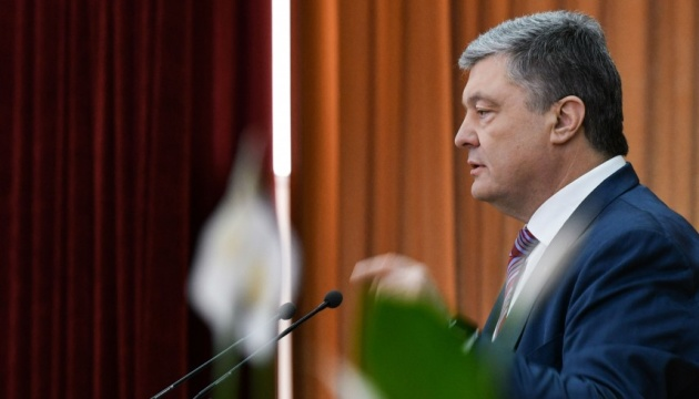 Українці розуміють, яка висока ставка на виборах - Порошенко