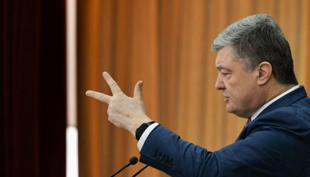 Україна ще не пройшла точку неповернення на європейському шляху — Порошенко
