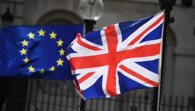 Новий склад Єврокомісії погодили без представника Британії