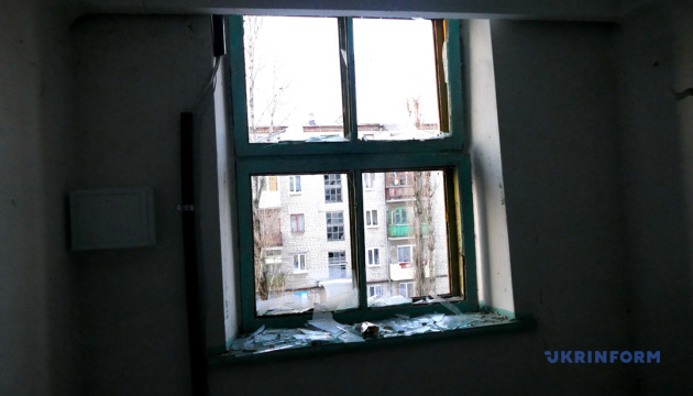 Invaders shell two schools in Donetsk region