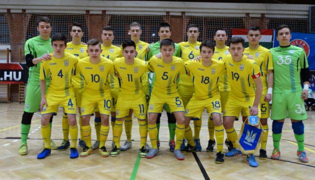 Юношеская сборная Украины отправилась в Скопье на матчи отбора Евро-2019 по футзалу