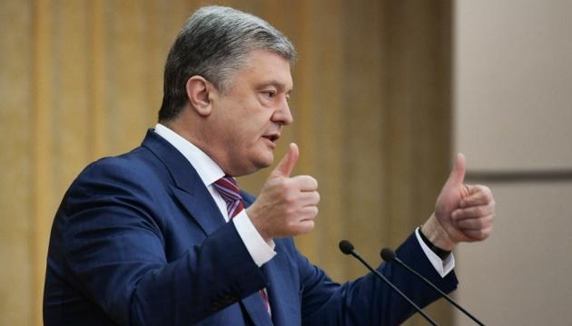 Налог на выведенный капитал будет стимулировать развитие экономики — Порошенко