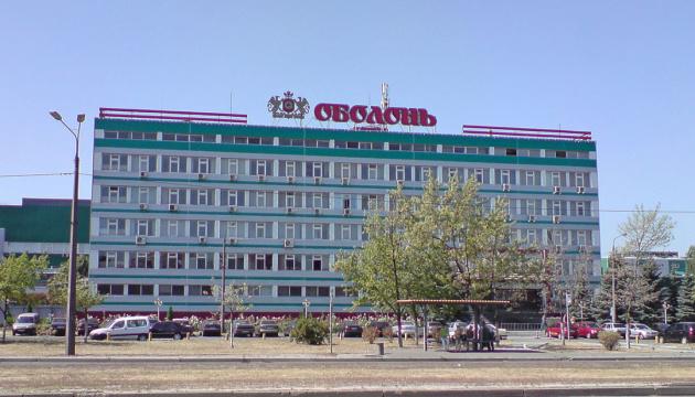 """Антимонопольний комітет дозволив Агрохолдингу 2012 придбати активи """"Оболоні"""""""