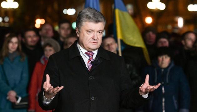 Армія, а не меморандуми є гарантом суверенітету України — Порошенко