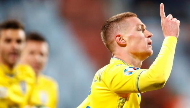 Qualifikation UEFA Euro 2020: Ukraine-Nationalmannschaft besiegt die Mannschaft von Luxemburg