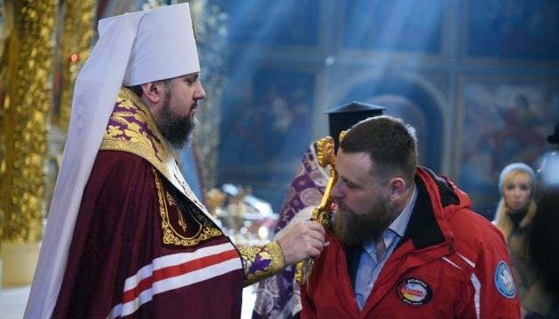Епіфаній помолився за успішну роботу українських полярників в Антарктиді
