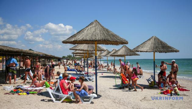У курортного селища на Запоріжжі з'явиться свій туристичний бренд