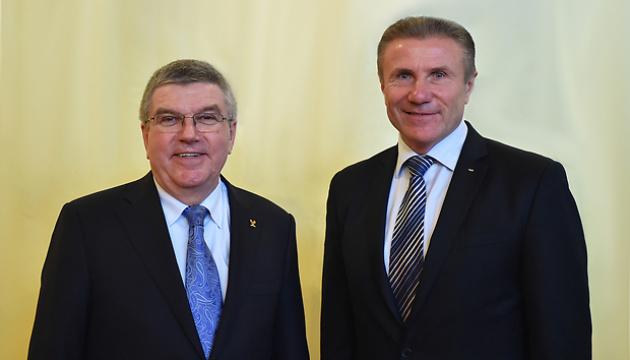Сергій Бубка зустрівся  у Лозанні з головним олімпійцем планети