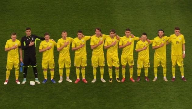 Футбол: юнацька збірна України U19 розгромила Бельгію, але не поїде на Євро-2019
