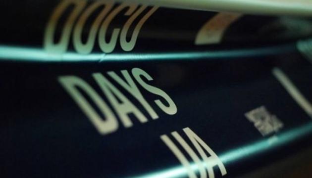 Docudays UA запрошує медиків безкоштовно переглянути фільми цьогорічного фестивалю