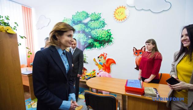 Марина Порошенко проінспектувала інклюзивну освіту на Рівненщині