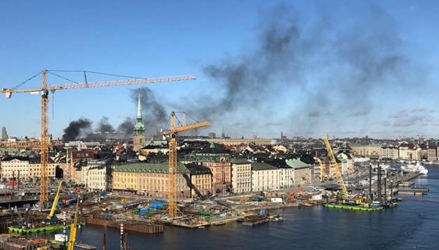 В промзоне Стокгольма произошел взрыв, есть раненые