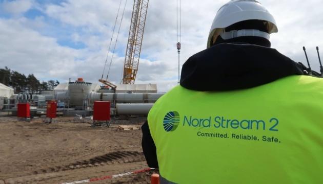 Данія ще раз відмовила Газпрому щодо маршруту Nord Stream-2