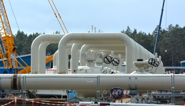 Фонд США - Украина: Отказ от санкций против Nord Stream 2 выгоден Москве и Пекину