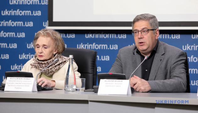 Презентація моніторингу новин провідних українських телеканалів під час передвиборчої кампанії 2019 року