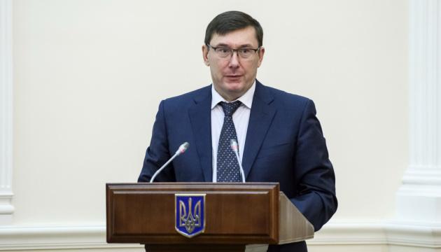 Loutsenko accuse Yovanovitch de couvrir de manière partiale le travail des forces de l'ordre ukrainiennes