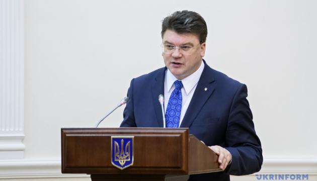 Уряд затвердив порядки розподілу субвенцій на будівництво палаців спорту