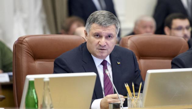 Аваков заявив, що вже спілкувався із Зеленським