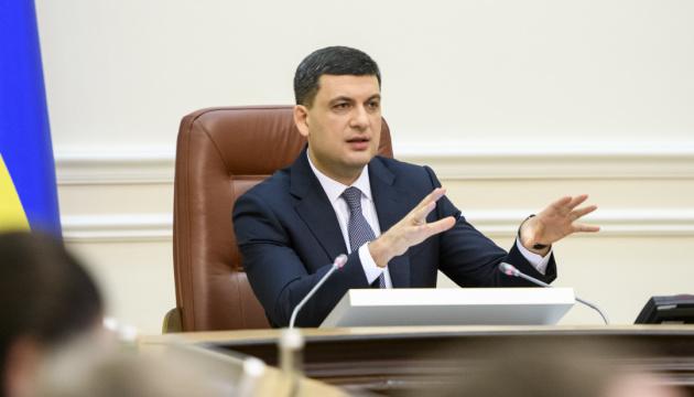 Гройсман назвал дедлайн для запуска аудита Укроборонпрома