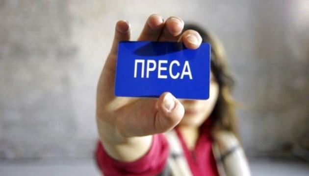 В Киеве нанимают посторонних лиц