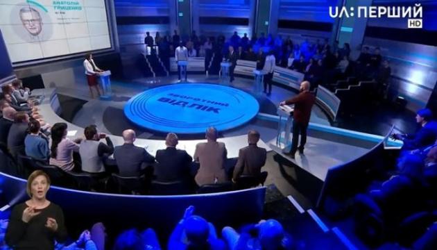 Бойко і Ляшко не пришли на дебати - замість них поставили манекени
