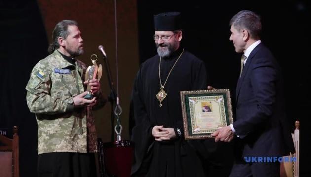 Чотирьох капеланів нагородили відзнакою імені Омеляна Ковча