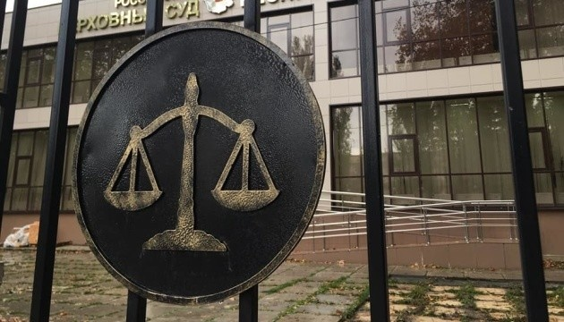 Court in occupied Simferopol arrests 9 of 24 detained Crimean Tatar activists