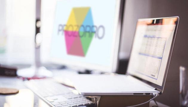 ProZorro procurement system receives international award
